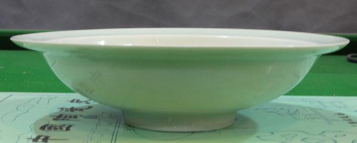 青白釉刻花折沿碗