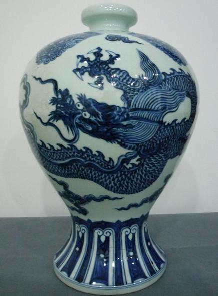 青花海水龙纹梅瓶