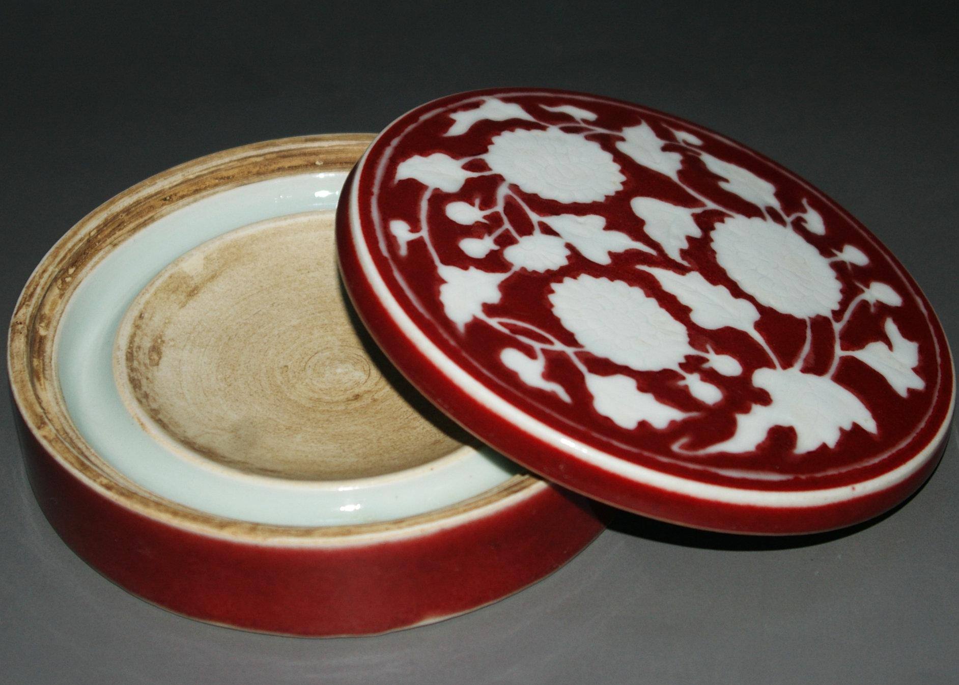 釉里红缠枝莲纹砚台,釉里红缠枝莲纹砚台底
