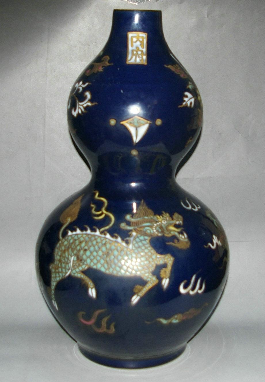 蓝釉葫芦瓶