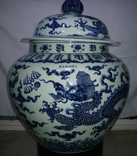 青花龙纹罐