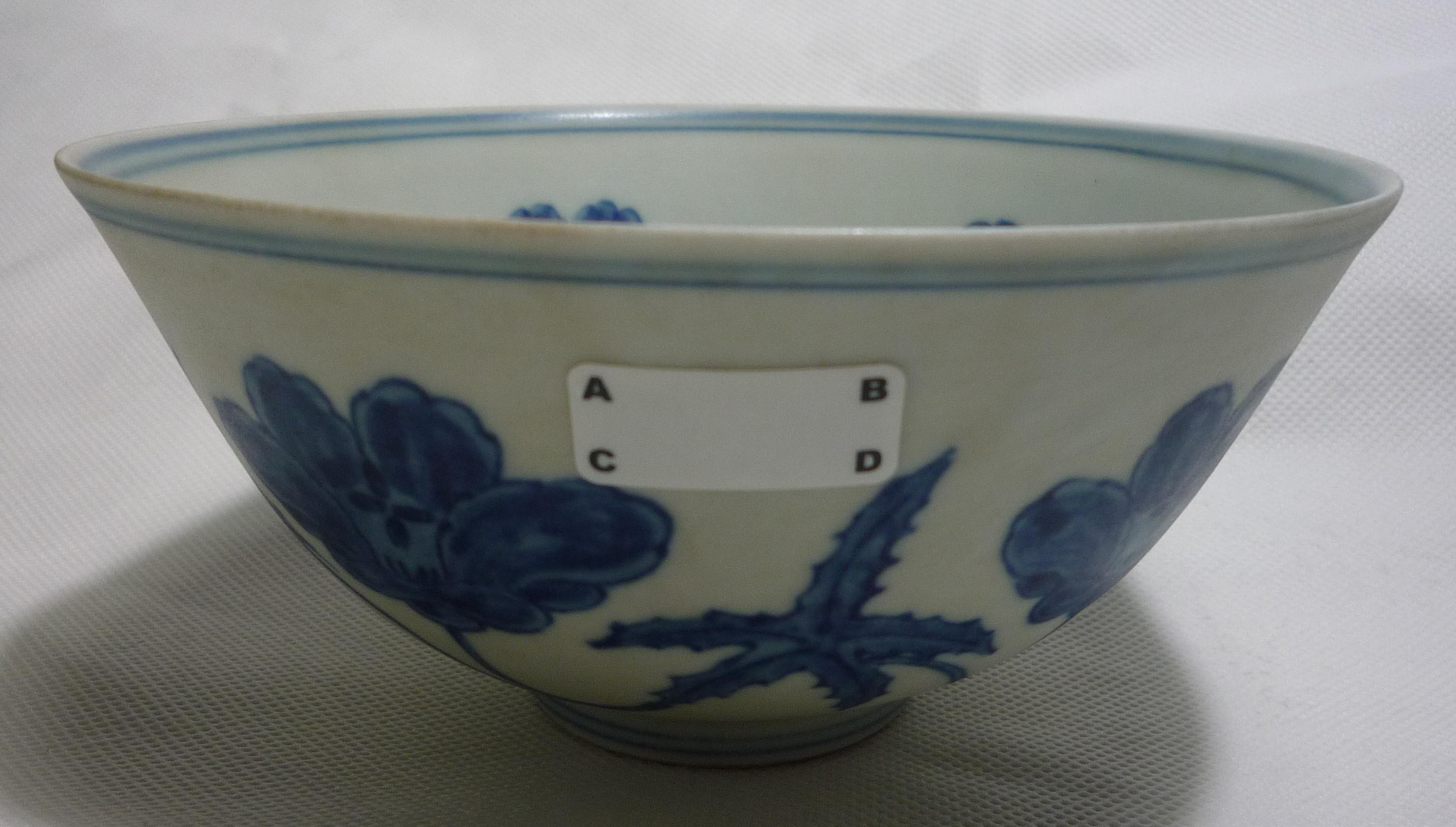 青花秋葵纹碗