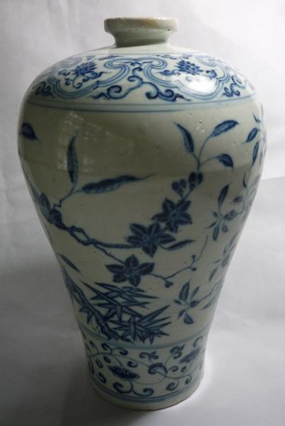 青花竹纹梅瓶