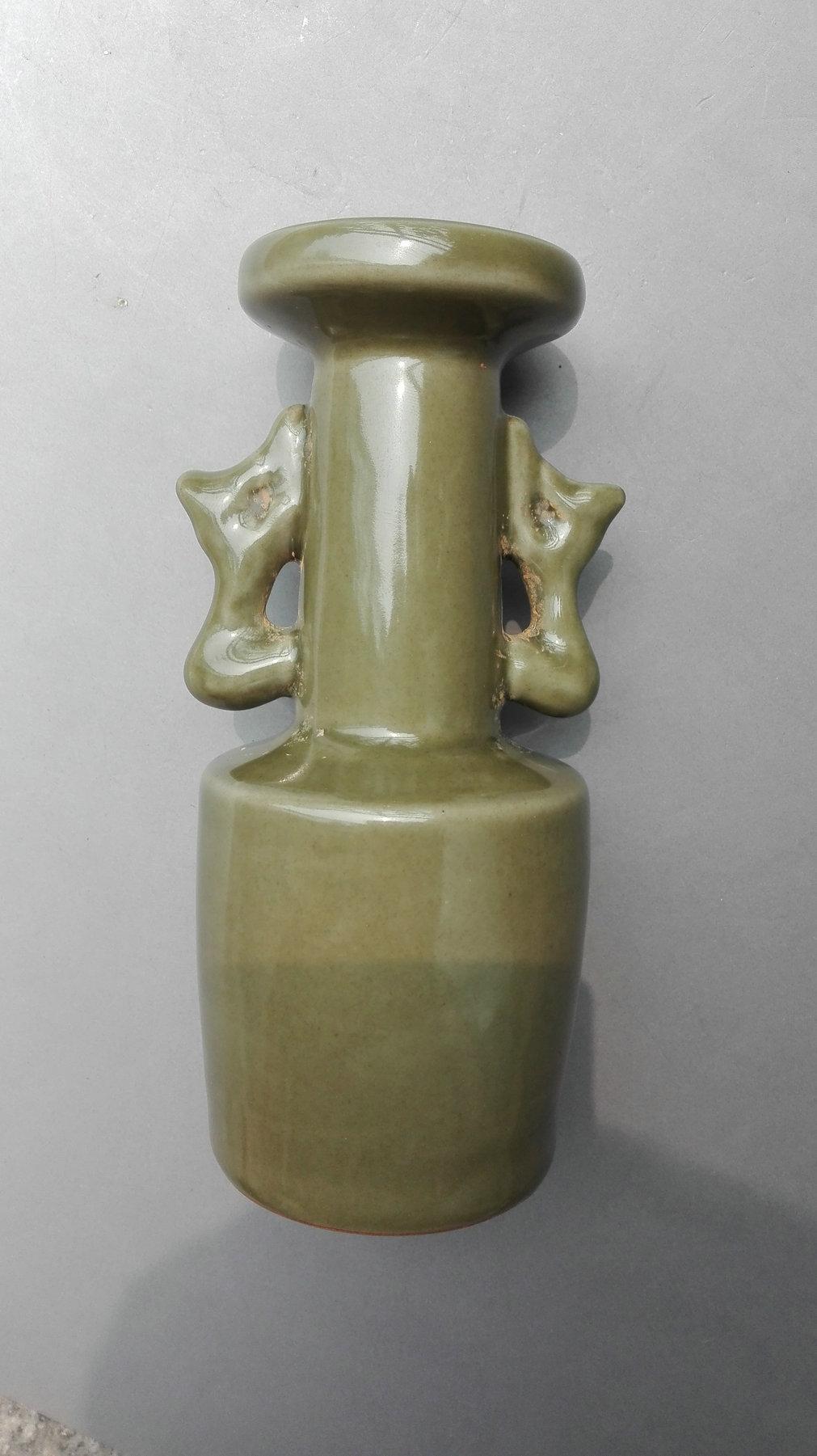 青釉双耳盘口瓶