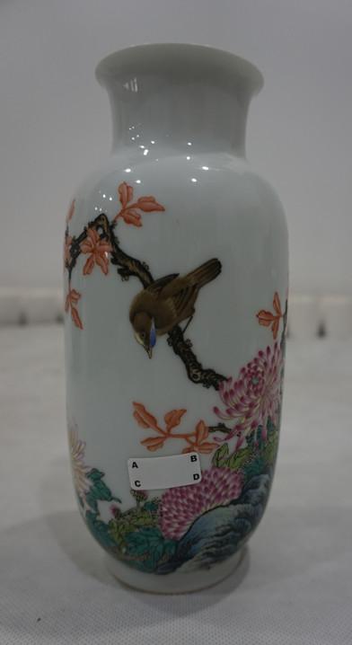 珐琅彩花鸟瓶