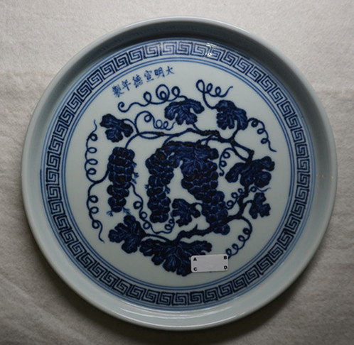 青花葡萄纹盘